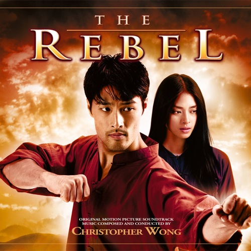 The Rebel (Christopher Wong)