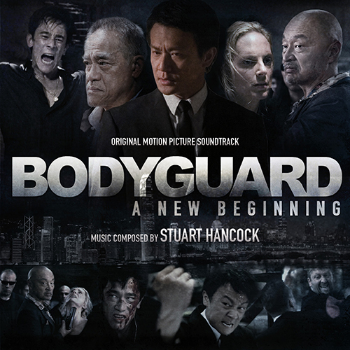 Bodyguard: A New Beginning (Stuart Hancock)