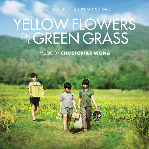 Yellow Flowers on the Green Grass (Christopher Wong)