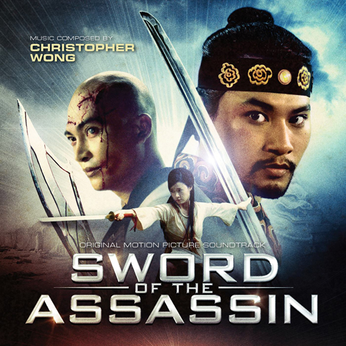 Sword of the Assassin (Christopher Wong)