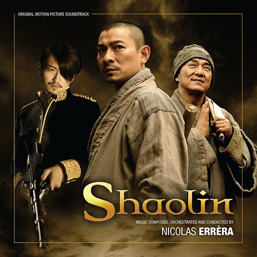Shaolin (Nicolas Errèra)